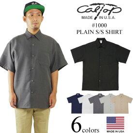 キャルトップ CALTOP #1000PLAIN 半袖 サテン シャツ (メンズ S-XXXL 無地 米国製 アメリカ製)