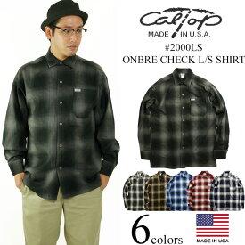 キャルトップ CALTOP #2000LS オンブレ チェック 長袖 フランネル シャツ (米国製 アメリカ製)