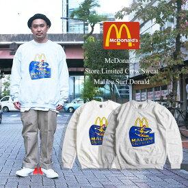 マクドナルド クルー スウェット 波乗りドナルド マリブ店限定 BIG SIZE (大きいサイズ メンズ レディース S-XXXL McDonald's 海外買い付け商品)
