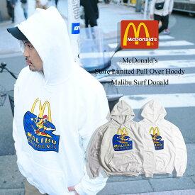 マクドナルド プルオーバー フード スウェット 波乗りドナルド マリブ店限定 (メンズ レディース S-XXXL パーカー McDonald's 海外買い付け商品)