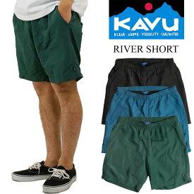 カブー KAVU リバーショーツ (メンズ S-XL 水陸両用 ナイロンショーツ サーフショーツ 水着 化繊)
