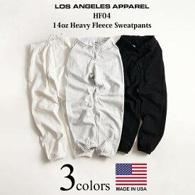 ロサンゼルスアパレル LOSANGELS APPAREL HF04 14オンス ヘビーフリース スウェットパンツ(メンズ S-XL 米国製 アメリカ製 14oz ロスアパ)