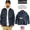L.C.キング LOT45LC カバーオール リジッドデニム MADE IN USA (米国製 アメリカ製 L.C.KING)