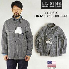 L.C.キング LOT48LC カバーオール ヒッコリー ストライプ ツイル チョアコート BIG SIZE MADE IN USA (大きいサイズ 米国製 アメリカ製 L.C.KING)