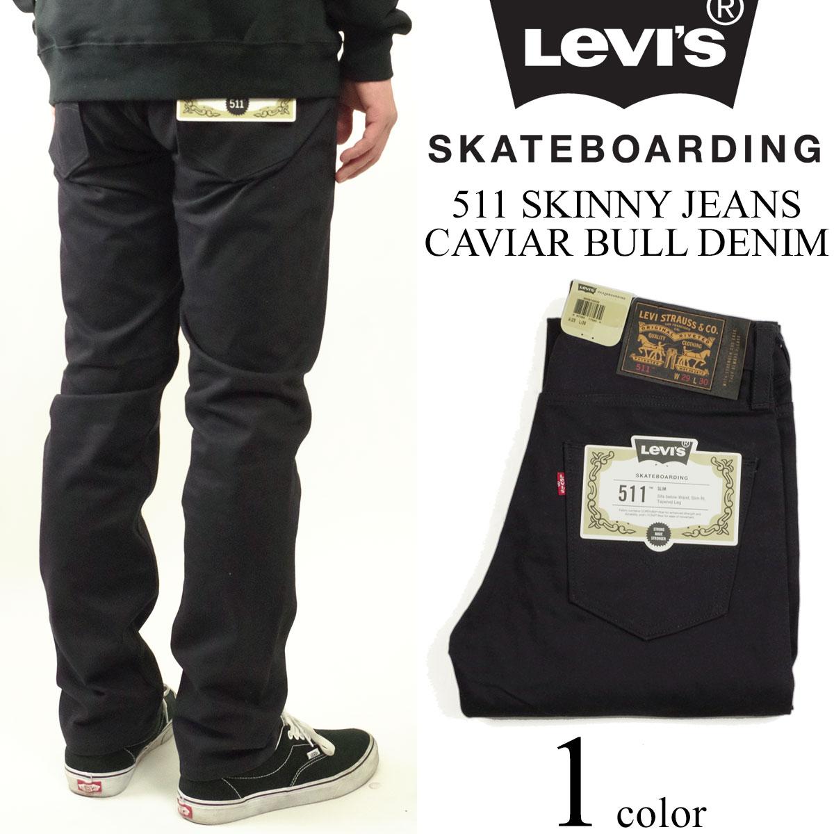 リーバイス スケートボーディング コレクション 511 スキニー ジーンズ キャビア ブルデニム(LEVI'S SKATEBOARDING COLLECTION)