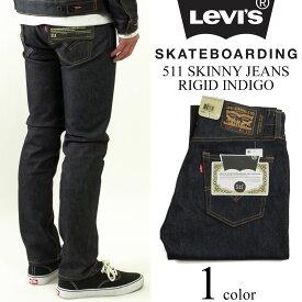リーバイス スケートボーディング コレクション 511 スキニー ジーンズ リジッドインディゴ (LEVI'S SKATEBOARDING COLLECTION)