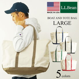 LLビーン L.L.Bean ボート アンド トートバッグ ラージ MADE IN USA (米国製 アメリカ製 エルエルビーン キャンバス トート)