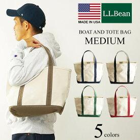LLビーン L.L.Bean ボート アンド トートバッグ ミディアム MADE IN USA (米国製 アメリカ製 エルエルビーン キャンバス トート)