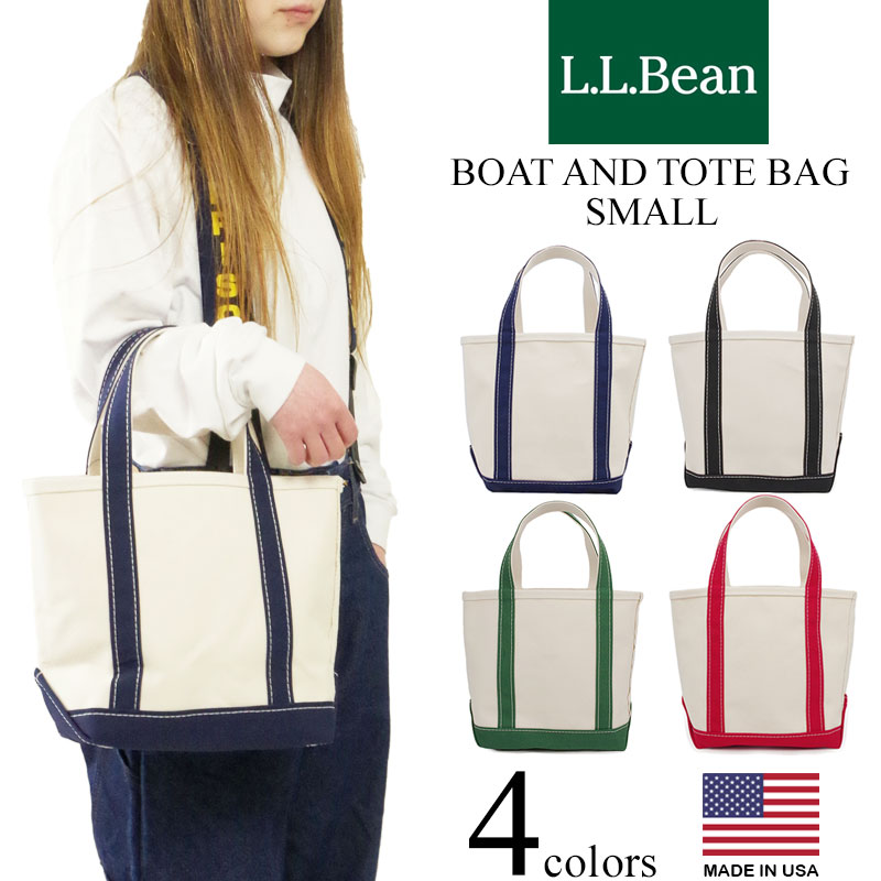 LLビーン L.L.Bean ボート アンド トートバッグ スモール MADE IN USA (米国製 アメリカ製 エルエルビーン キャンバス トート)
