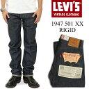 リーバイス ビンテージ クロージング LEVI'S VINTAGE CLOTHING 1947's 501XX リジッド LVC 47501-0200 RIGID   メ…