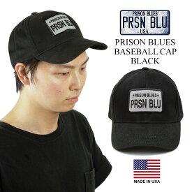 プリズンブルース PRISON BLUES ロゴベースボールキャップ 当店別注 ブラック (ワークキャップ 帽子)