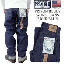 プリズンブルース PRISON BLUES ワークジーンズ リジッドブルー (アメリカ製 米国製 デニム ペインターパンツ)