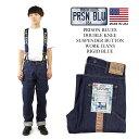 【クーポン配布中】プリズンブルース PRISON BLUES ダブルニーワークジーンズ サスペンダーボタン リジッドブルー | メンズ レギュラ…