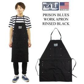 プリズンブルース PRISON BLUES ワークエプロン リンスドブラック (アメリカ製 米国製 デニム)
