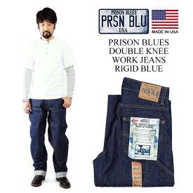 プリズンブルース PRISON BLUES ダブルニーワークジーンズ リジッドブルー   メンズ 大きいサイズ BIGSIZE アメリカ製 MADE IN USA デニム ペインターパンツ ハンドメイド 14.75オンス 綿 コットン100% サイズ44-46 レングス32