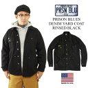 プリズンブルース PRISON BLUES デニムヤードコート 別注リンスドブラック(アメリカ製 米国製 カバーオール)