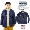 【500円OFFクーポン配布中】プリズンブルース PRISON BLUES デニムヤードコート リジッドブルー(アメリカ製 米国製 カバーオール)