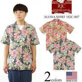 ロバートJクランシー RJC 半袖 アロハシャツ #102C-007 ハワイ製 (ROBERT J. CLANCY アメリカ製 米国製 コットン 開襟)