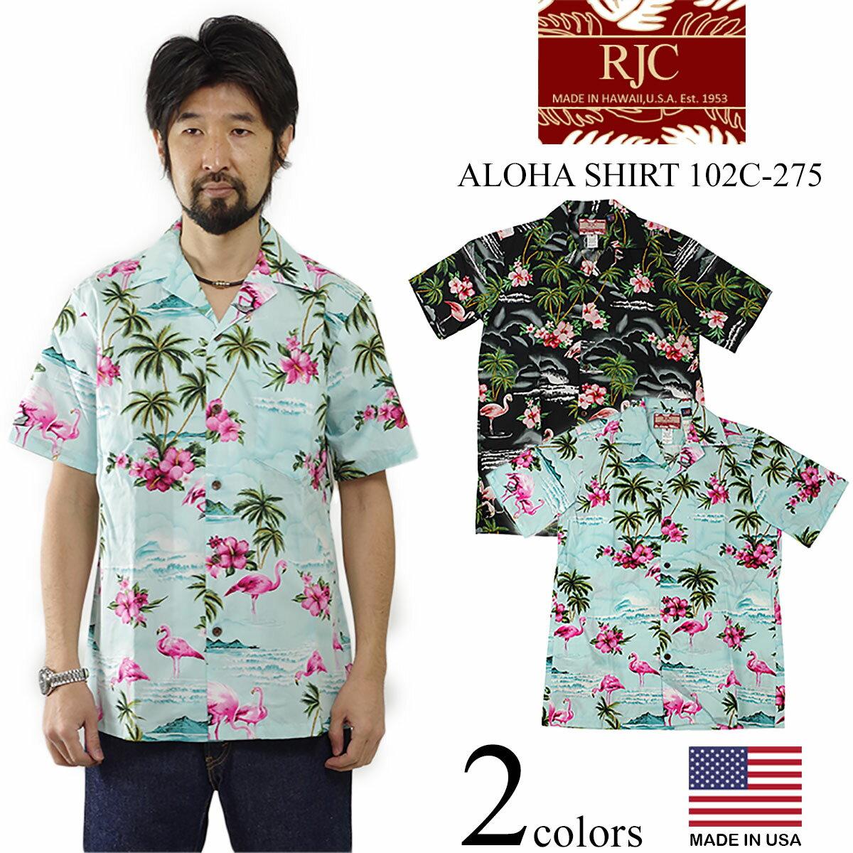 ロバートJクランシー RJC 半袖 アロハシャツ #102C-275 ハワイ製 (ROBERT J. CLANCY 米国製 コットン 開襟)