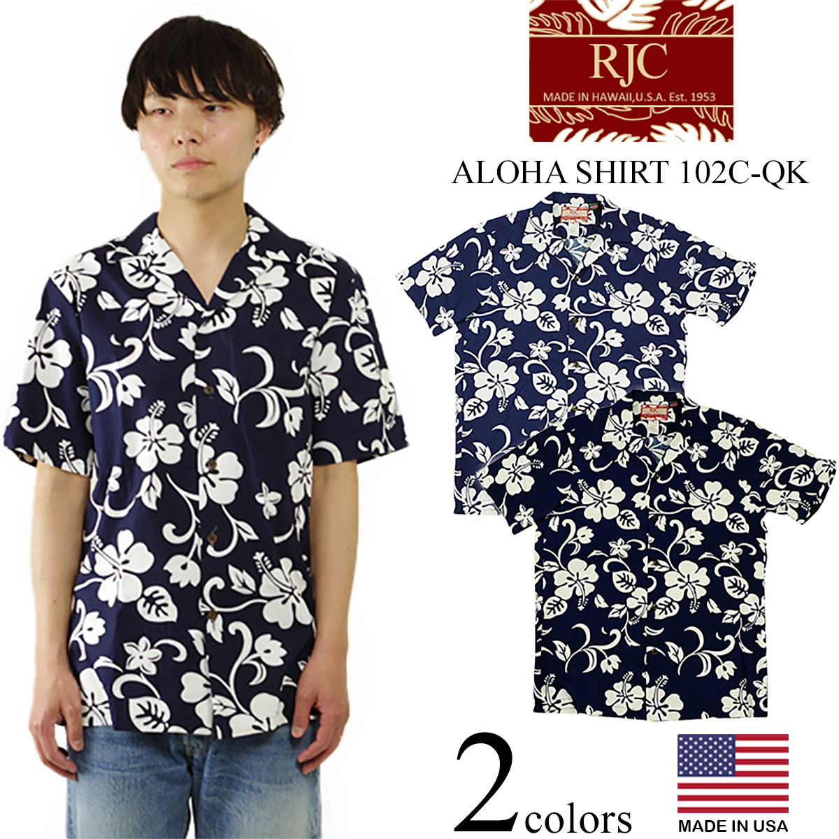 ロバートJクランシー RJC 半袖 アロハシャツ #102C-QK ハワイ製 (ROBERT J. CLANCY 米国製 コットン 開襟)