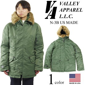 バレイアパレル VALLEY APPAREL USメイド N-3B セージグリーン (N3B アメリカ製 米国製 防寒)