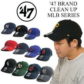 47 ブランド クリーンナップ メジャーリーグ公式 ベースボールキャップ メンズ 野球 帽子 フォーティーセブン MLB | ヤンキース パイレーツ メッツ エンジェルス インディアンズ カブス レッドソックス アスレチックス ネイビー ブラック ブルー レッド グリーン