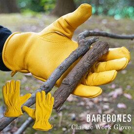 ベアボーンズ BAREBONES クラッシックワークグローブ (ユニセックス XS-XL レザーグローブ 革手袋 アウトドアグローブ ガーデングローブ キャンプ)