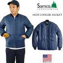 サムコフリーザーウエア Samco Freezerwear 625J クーラージャケット ネイビー (メンズ S-XXL アメリカ製 米国製 中綿ジャケット)