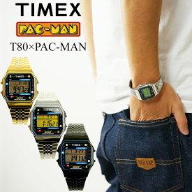 タイメックス TIMEX T80×PAC-MAN パックマン生誕40周年記念 コラボレーションウォッチ(限定モデル T80 PAC-MAN 80年代 デジタル 海外買い付け)