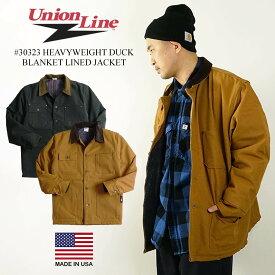 ユニオンライン UNION LINE ヘビーウエイトダックジャケット ブランケット裏地 BIG SIZE (大きいサイズ メンズ S-XXL 30323 アメリカ製 米国製 カバーオール ワークジャケット)