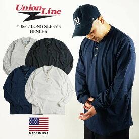ユニオンライン UNION LINE 長袖 ヘンリーネック Tシャツ BIG SIZE (大きいサイズ メンズ S-XXL 10667 アメリカ製 米国製 ロンT 6.2オンス ユニオンメイド UFCW)