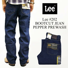 リー Lee #202 ブーツカット ジーンズ ペッパープリウォッシュ (父の日 BOOTCUT JEAN Pepper Prewash)
