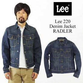 リー Lee #220 デニム ジャケット ラドラー (父の日 Denim Jacket RADLER)