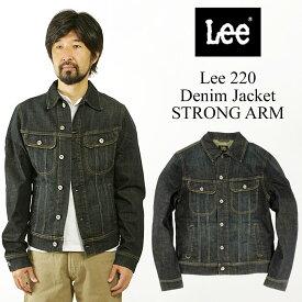 リー Lee #220 デニム ジャケット ストロングアーム (父の日 Denim Jacket STRONG ARM)