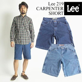 リー Lee #219 カーペンター デニムショーツ (父の日 CARPENTER SHORT)