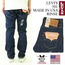 リーバイス LEVI'S 501 MADE IN USA リンス (米国製 アメリカ製 LEVIS コーンデニム ホワイトオーク コーンミルズ 50…