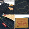 Levis LEVI'S 501 MADE IN USA conditioner (LEVIS one wash corn denim white oak corn Milnes 501-2453 made in the United States made in the United States)