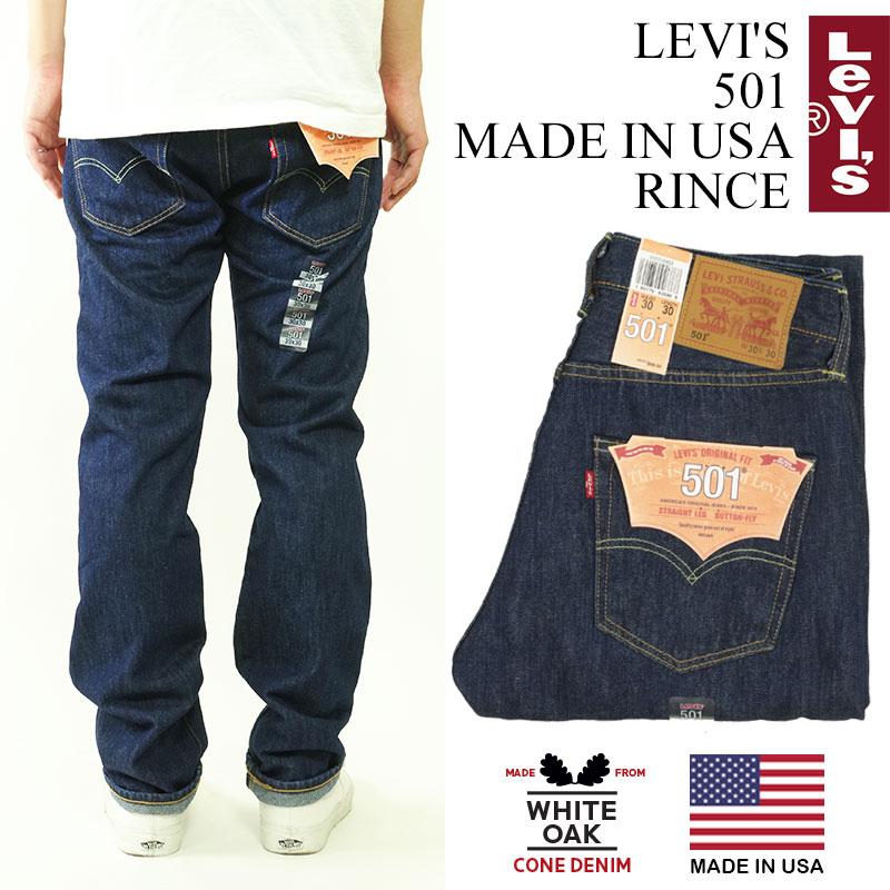 リーバイス LEVI'S 501 MADE IN USA リンス (米国製 アメリカ製 LEVIS ワンウォッシュ コーンデニム ホワイトオーク コーンミルズ 501-2453)
