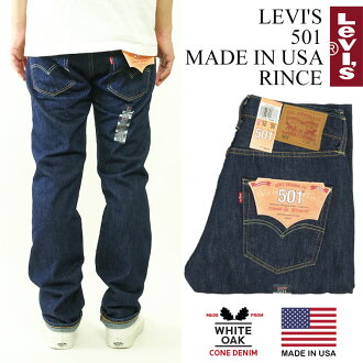 Levis LEVI'S 501 MADE IN USA conditioner (LEVIS one wash corn denim white oak corn Milnes 501-2453 made in the United States made in the United States)