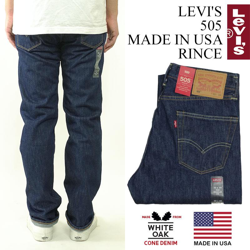 リーバイス LEVI'S 505 MADE IN USA リンス (米国製 アメリカ製 LEVIS ワンウォッシュ コーンデニム ホワイトオーク コーンミルズ 505-1524)