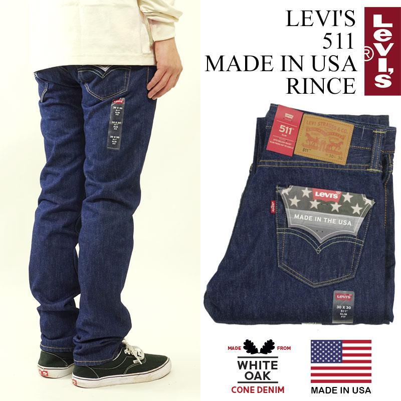 リーバイス LEVI'S 511 MADE IN USA リンス (米国製 アメリカ製 LEVIS ワンウォッシュ コーンデニム ホワイトオーク コーンミルズ 04511-2300)