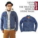 リーバイス LEVI'S #72334 デニムジャケット ザ・トラッカー ミディアム ストーンウォッシュ(父の日 ジャケット THE …