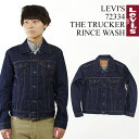 リーバイス LEVI'S #72334 デニムジャケット ザ・トラッカー リンス(ジャケット THE TRUCKER 3RD ジージャン Gジャン RINCE)