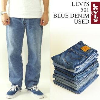 Levi's LEVI's USED 501 West 72-76 cm (distressed denim jeans jeans pants)