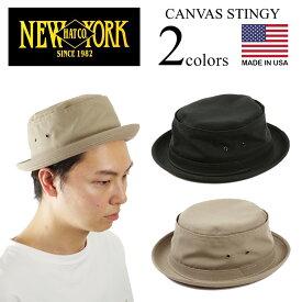 ニューヨークハット NEWYORK HAT ポークパイ キャンバス スティンジー (アメリカ製 米国製 CANVAS STINGY)