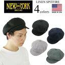 ニューヨークハット NEWYORK HAT キャスケット リネン スピットファイア (米国製 LINEN SPITFIRE)