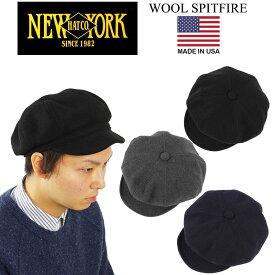 ニューヨークハット NEWYORK HAT キャスケット ウールスピットファイア (アメリカ製 米国製 WOOL SPITFIR)
