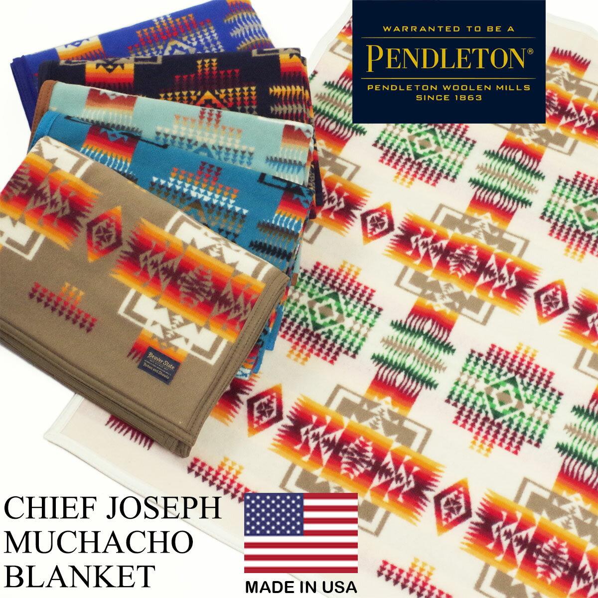 ペンドルトン PENDLETON チーフジョセフ ムチャチョ ブランケット (CHIEF JOSEPH MUCHACHO BLANKET ウール 膝掛け 毛布 米国製)