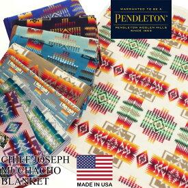 ペンドルトン PENDLETON チーフジョセフ ムチャチョ ブランケット (CHIEF JOSEPH MUCHACHO BLANKET ウール 膝掛け 毛布 アメリカ製 米国製)