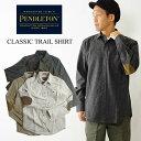 ペンドルトン PENDLETON 長袖 ウールシャツ クラッシックトレイルシャツ(CLASSIC TRAIL SHIRT BLACK SOLID エルボー…
